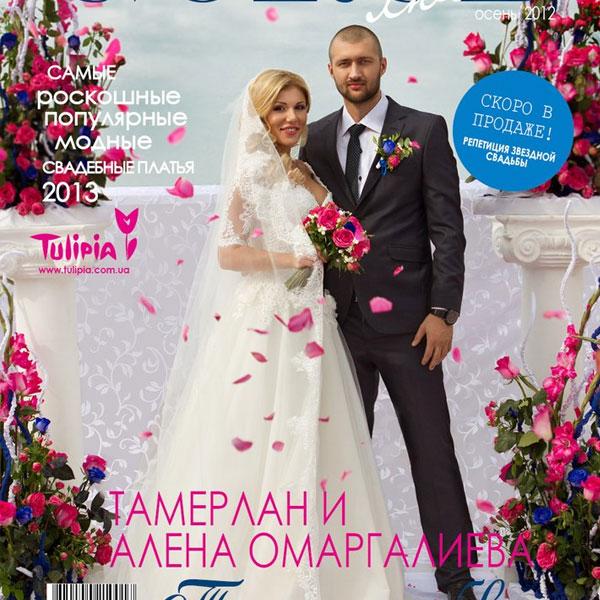 Фотосессия Тамерлана и Алены Омаргалиевой