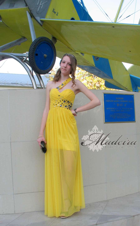 Невеста Катюша