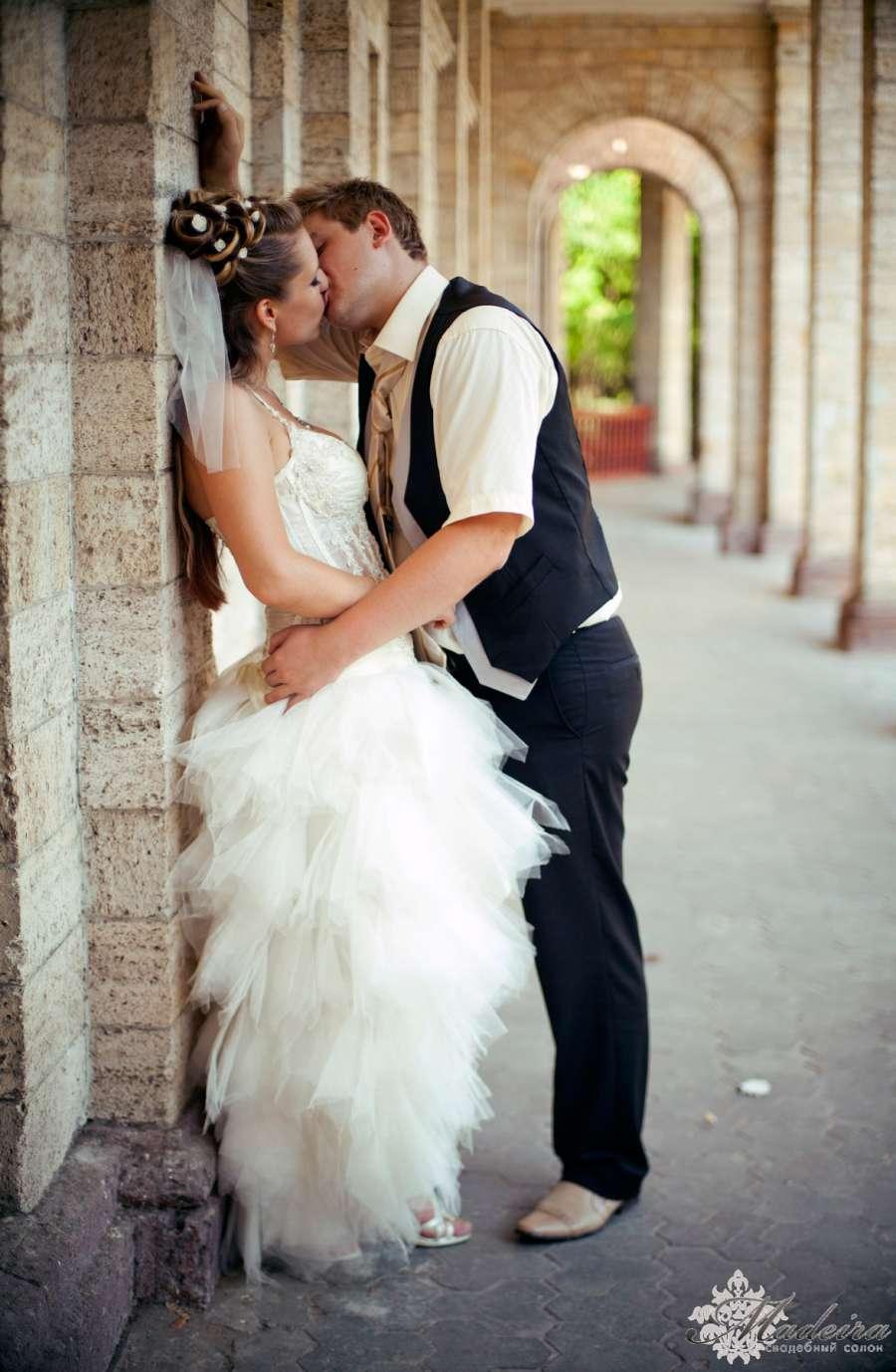 Невеста Катя и Вова