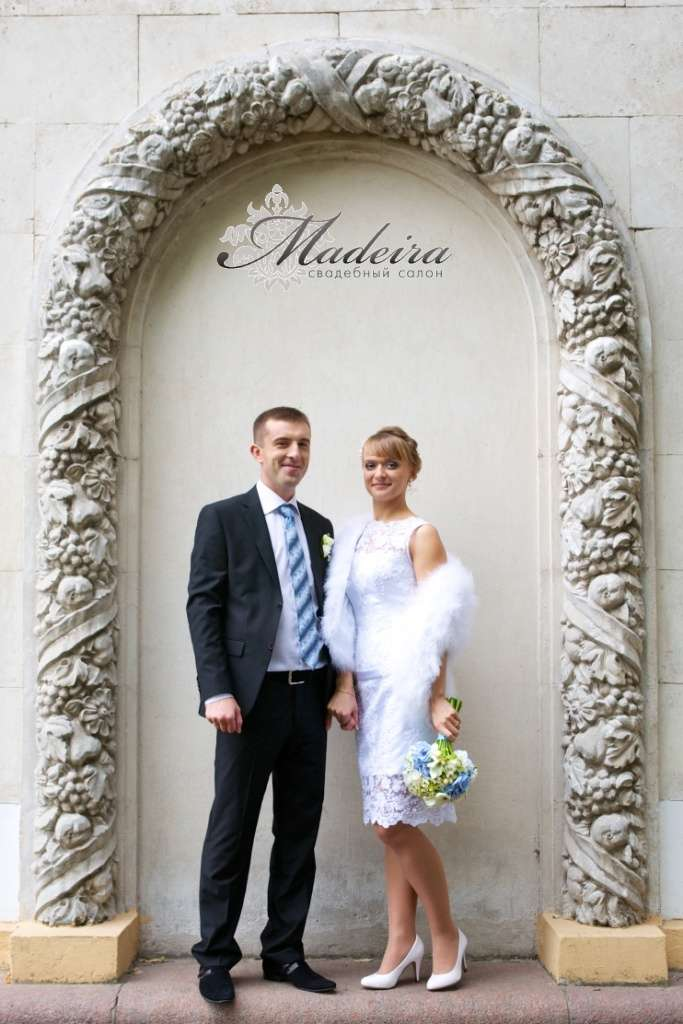 Невеста Любовь