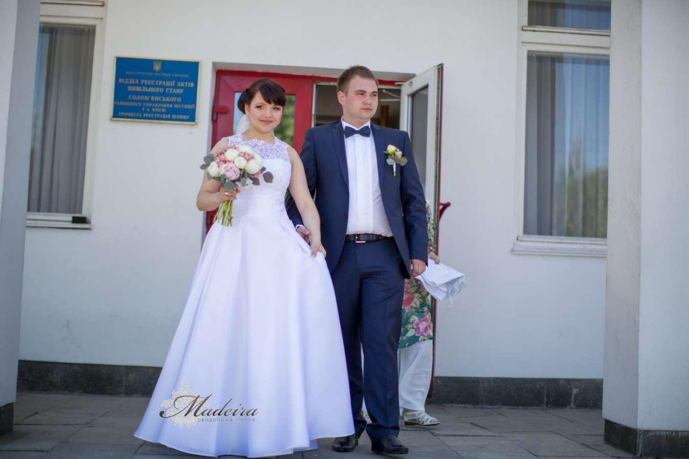 Невеста Танюша + Богдан