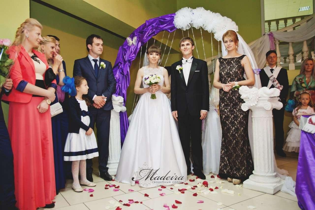 Невеста Ксюша