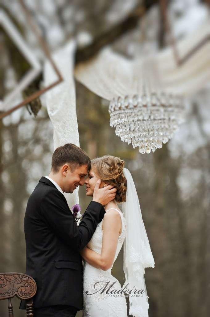 Невеста Ксюша и Миша