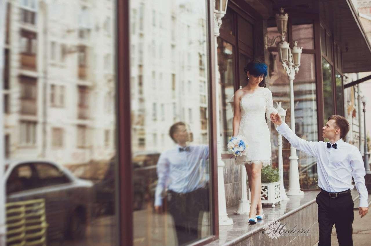 Невеста Юля и Александр