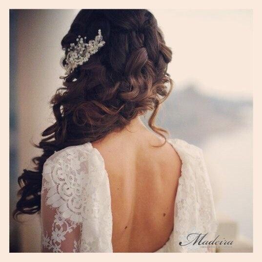 Невеста Алина