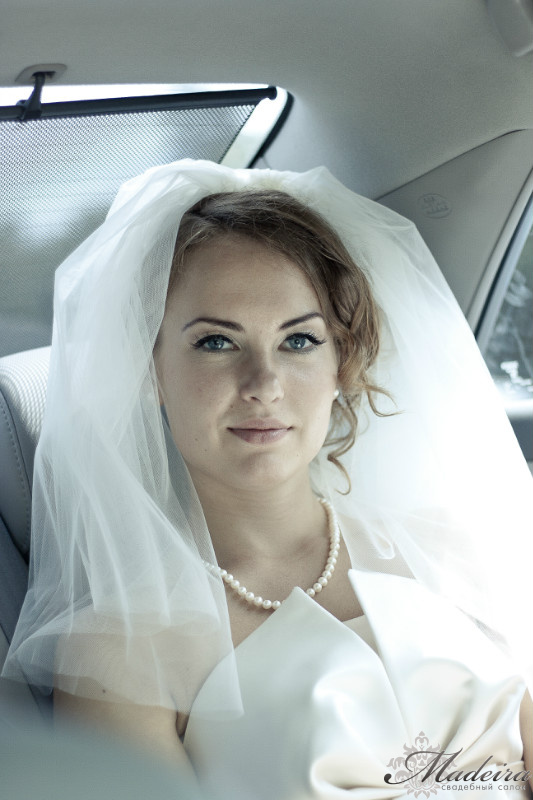 Невеста Евгения и Антон