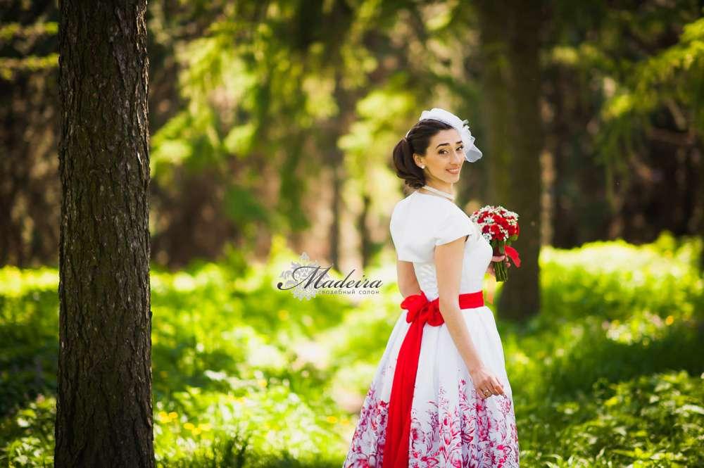 Невеста Леся