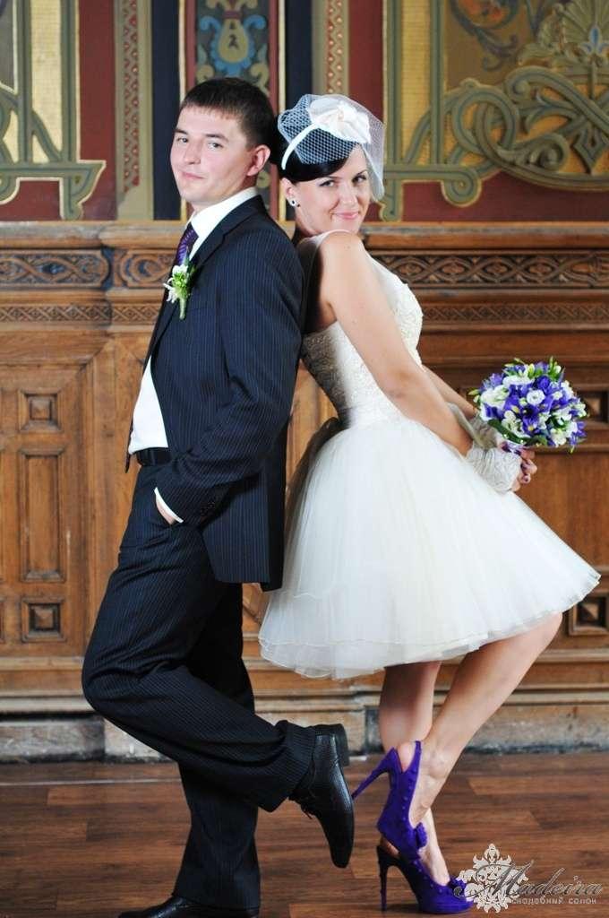 Невеста Ирина и Сергей