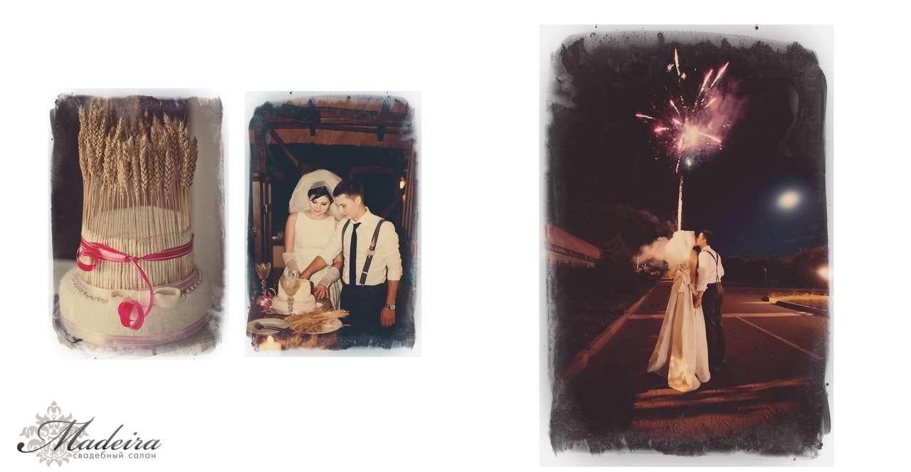 Невеста Лилия