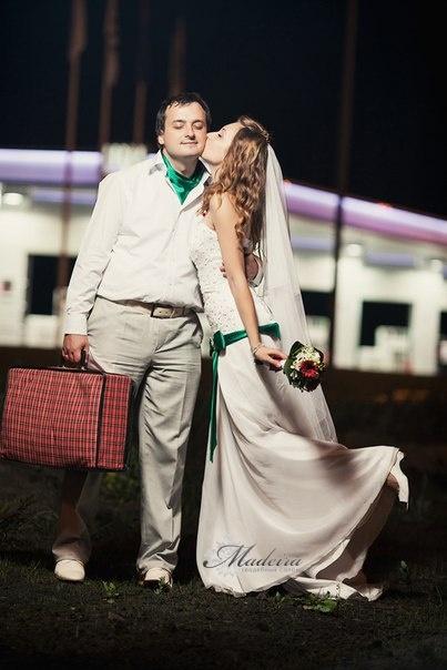 Невеста Елена и Сережа