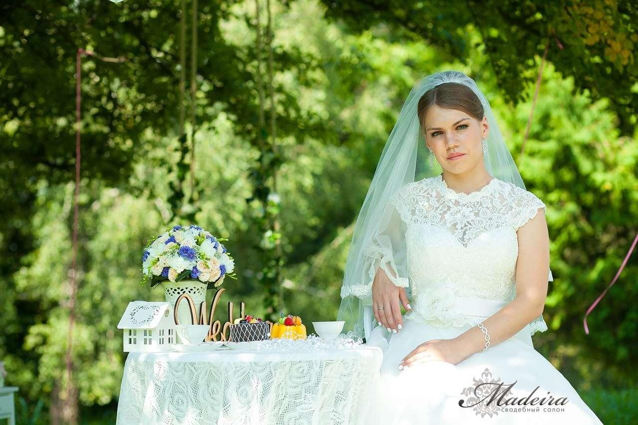 Невеста Эльмира