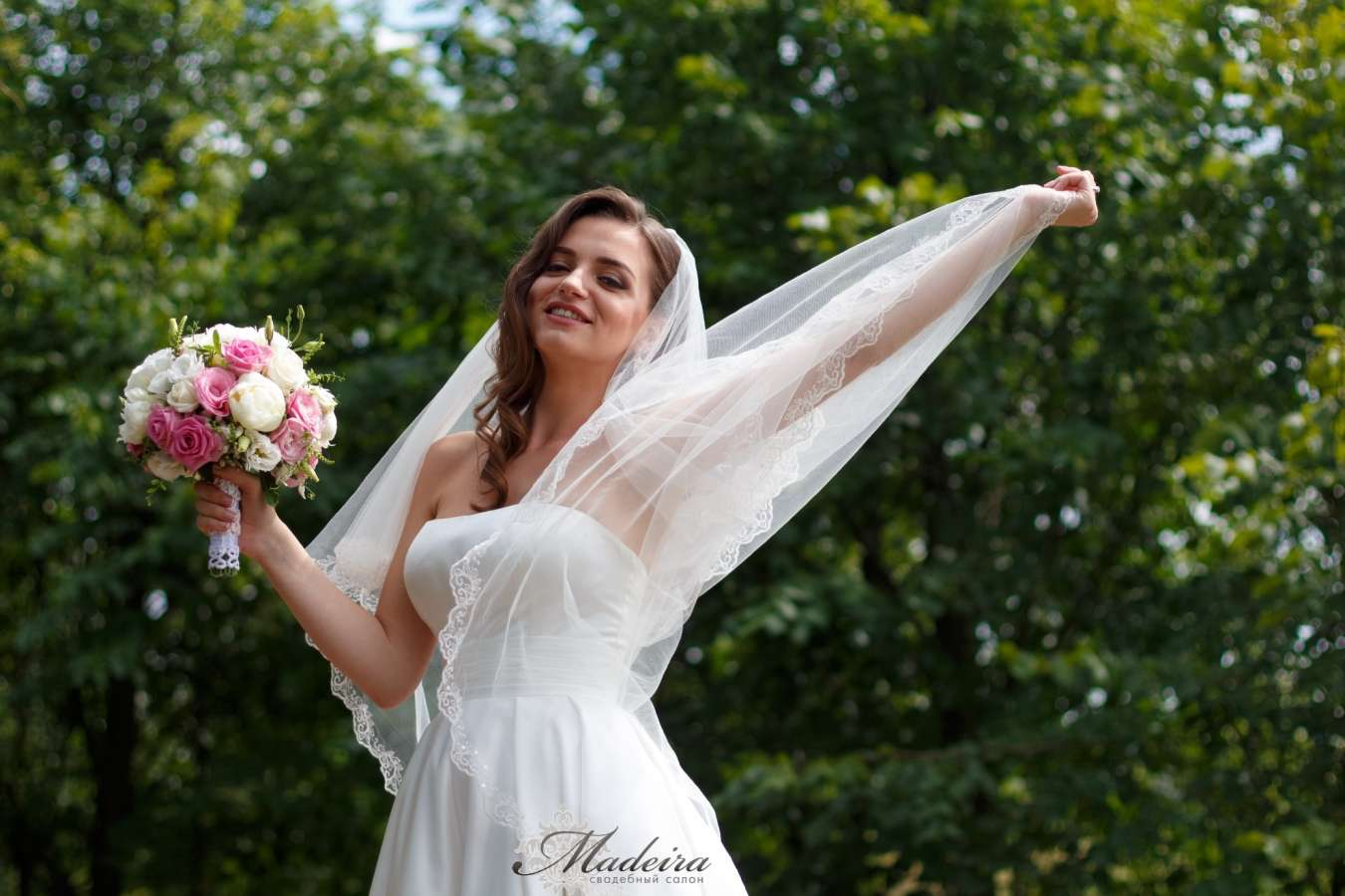 Невеста Марьяна