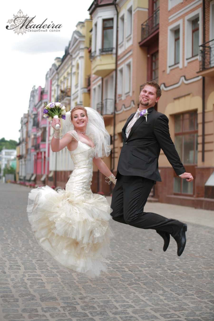 Невеста Невеста Alex