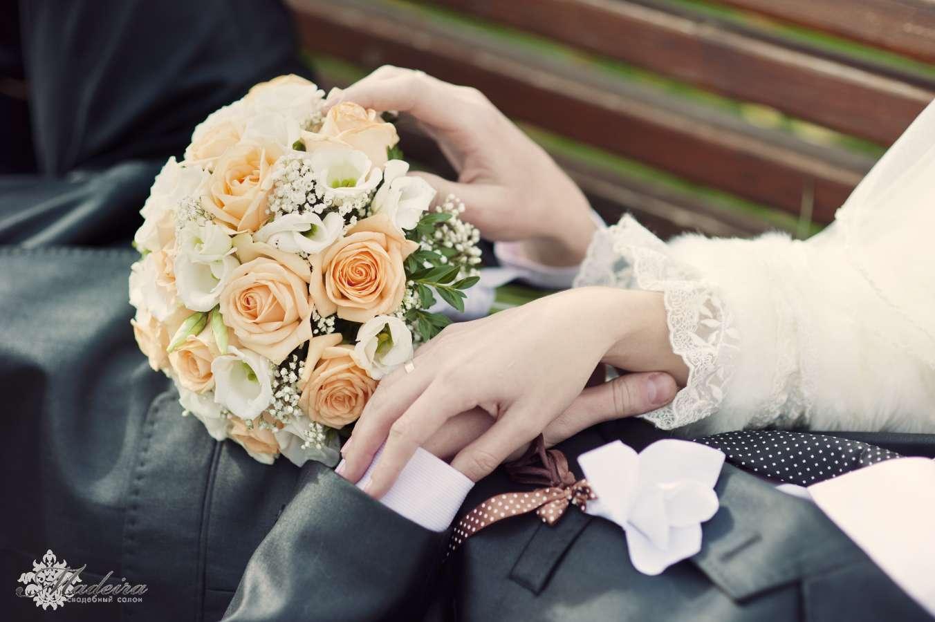 Невеста Даша и Юра