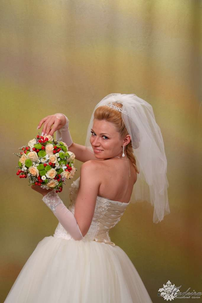 Невеста Катерина