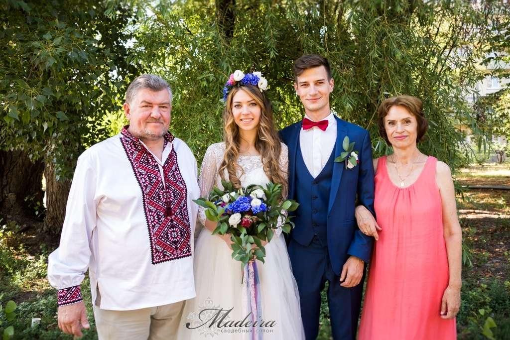 Невеста София