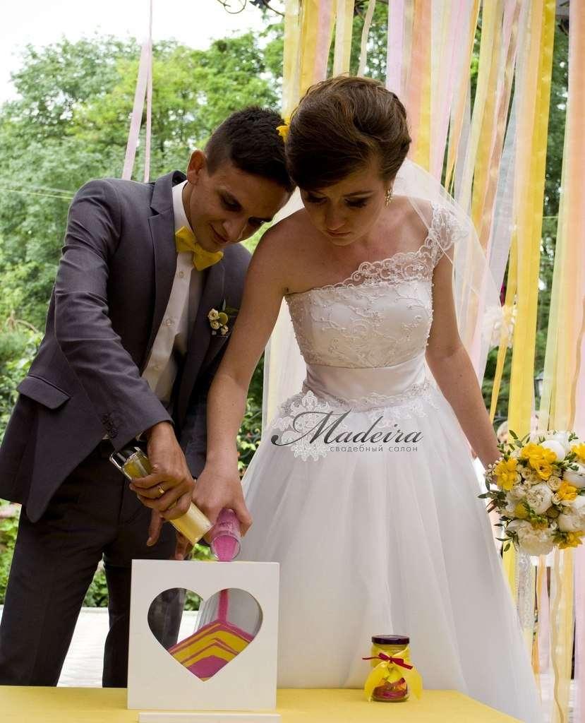 Невеста Катя и Максим