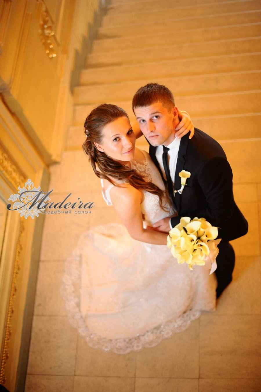 Невеста Катя и Ваня