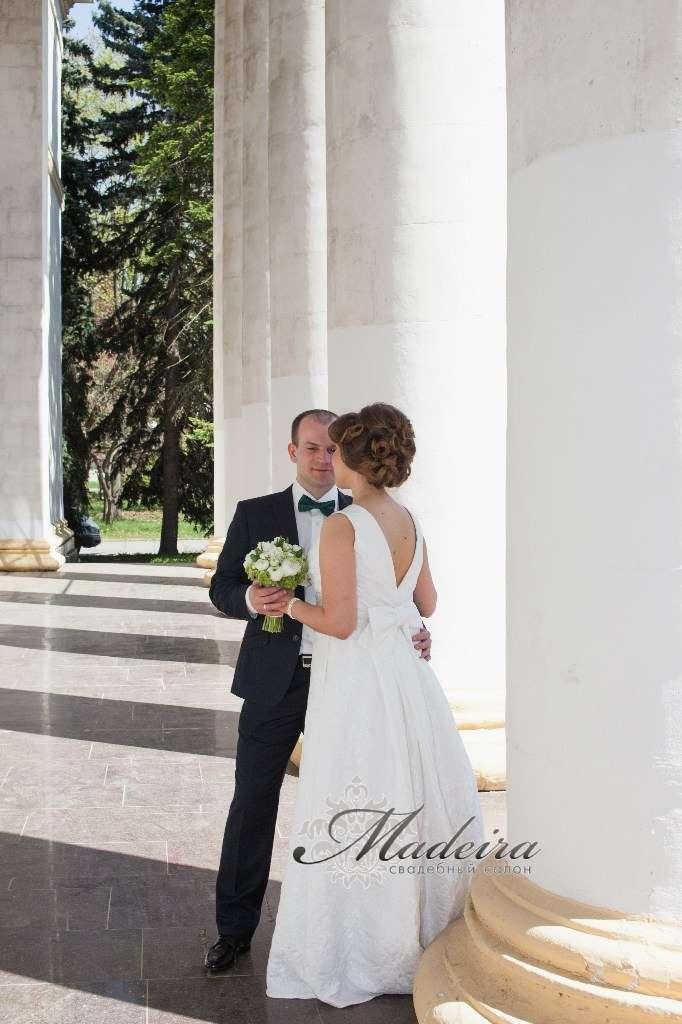 Невеста Наталия и Константин