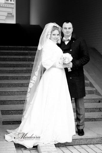 Невеста Наташа и Андрей