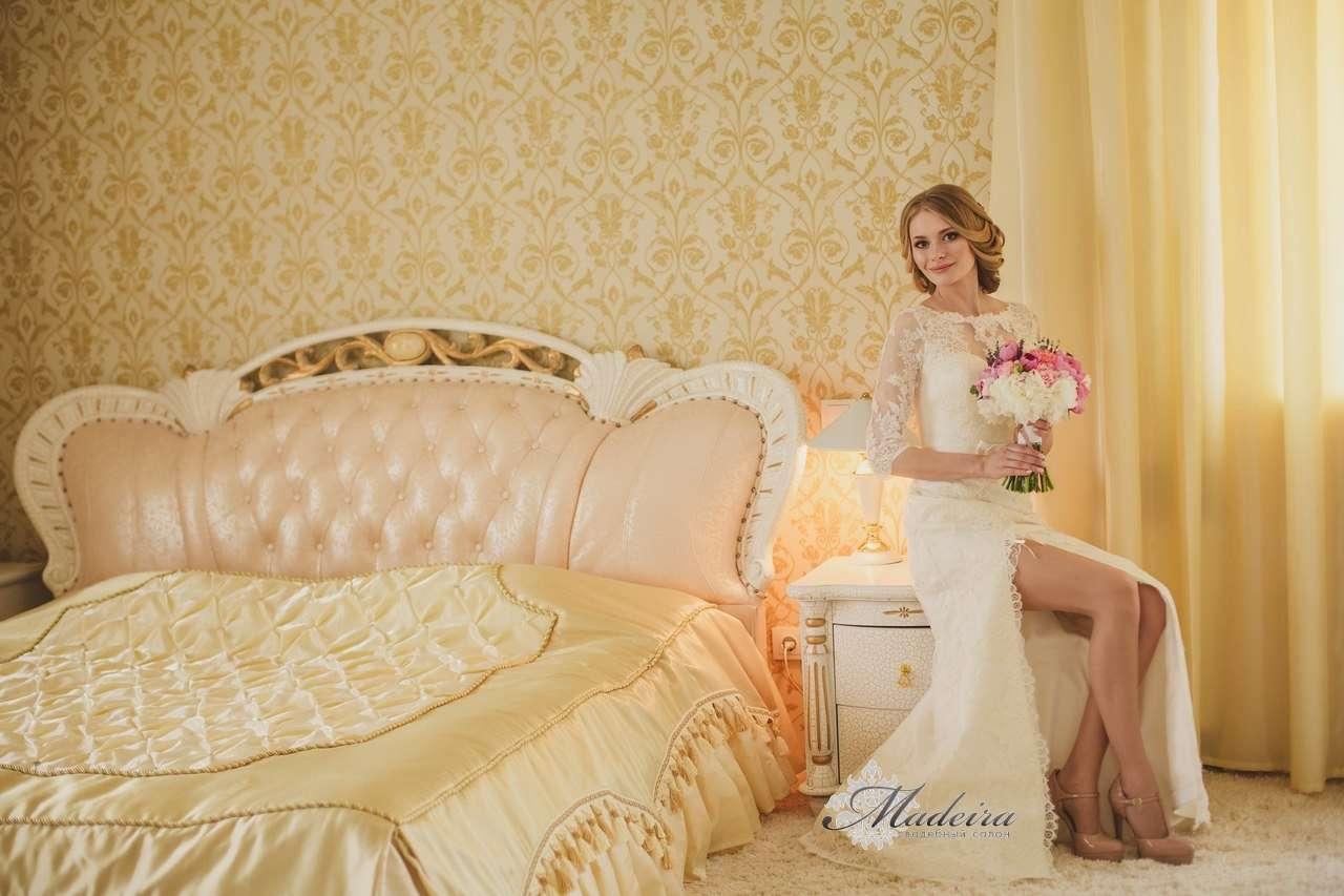 Невеста Натали