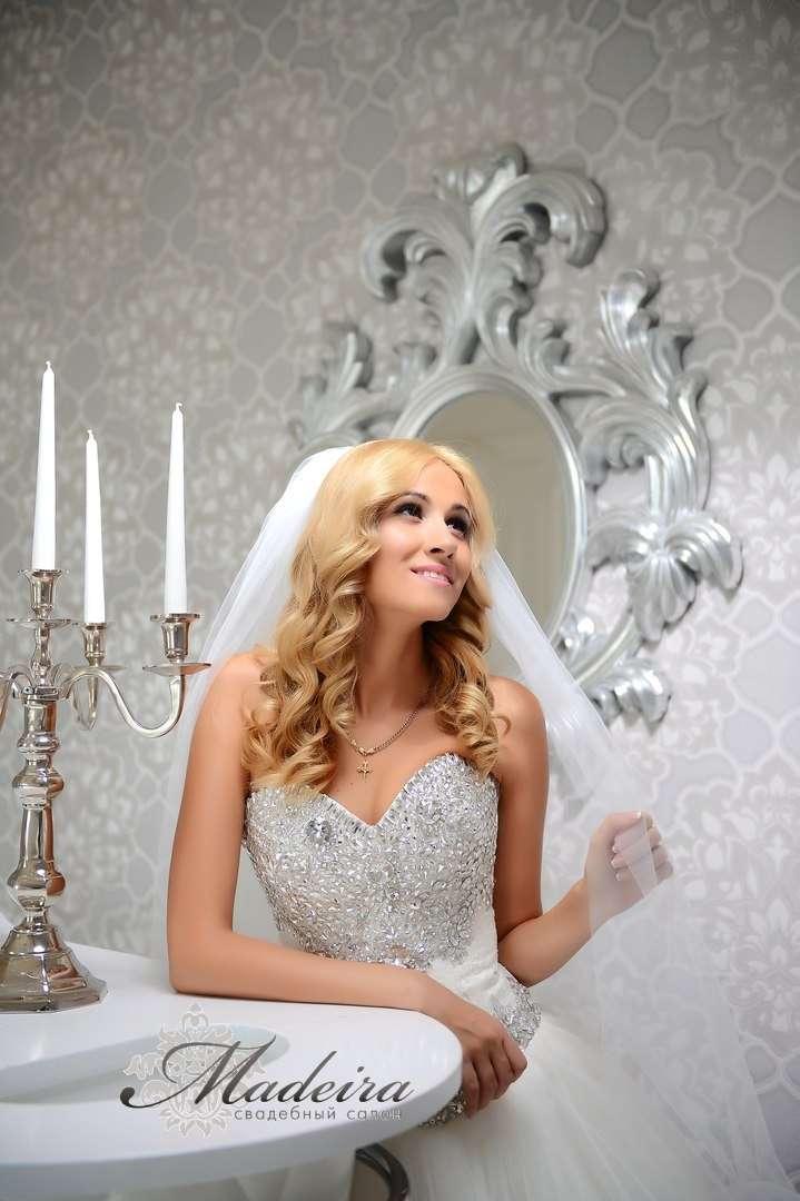 Невеста Катя