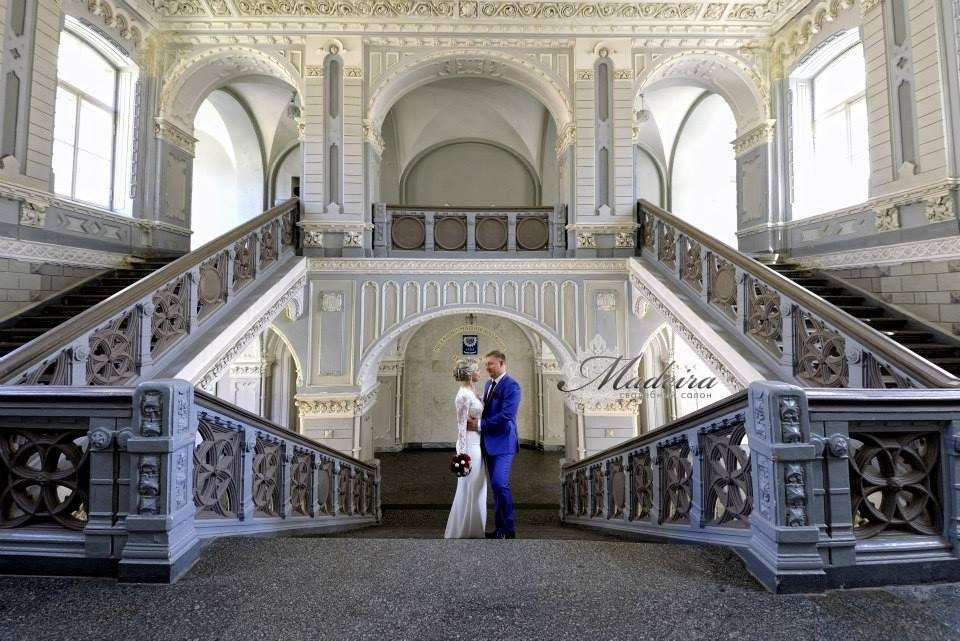 Невеста Римма