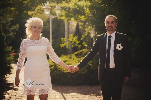 Невеста Юля