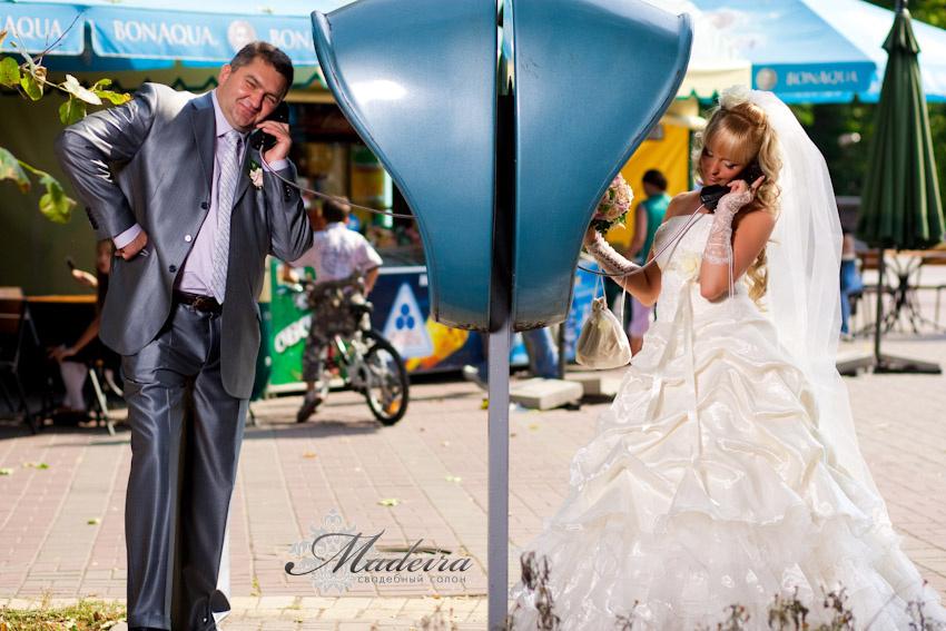 Невеста Оксана и Игорь