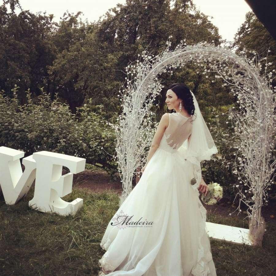 Невеста Светлана