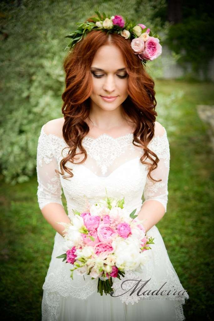 Невеста Татьяна