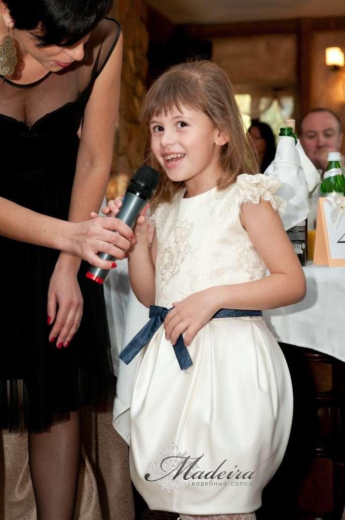 Невеста Наталия и Сергей