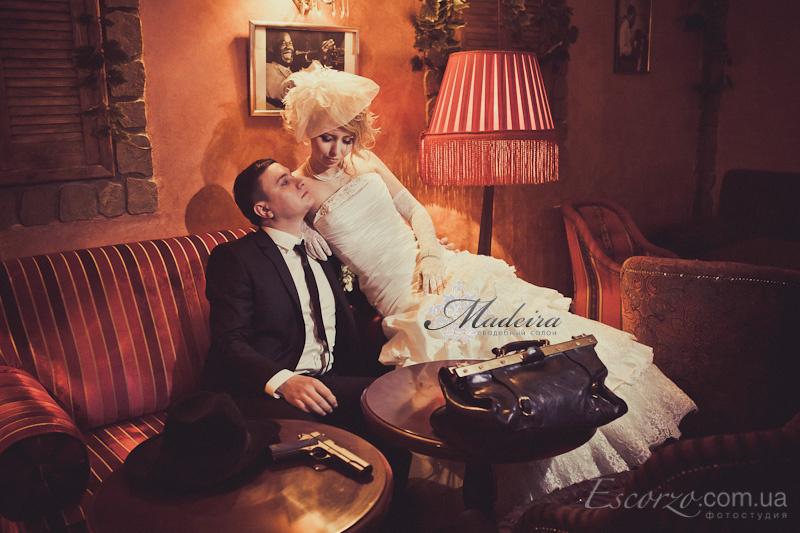 Невеста Юрий и Ирина