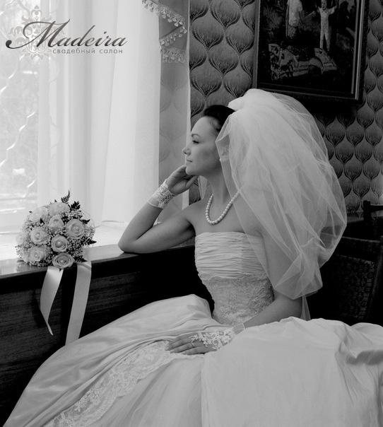 Невеста Алёнка