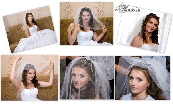Невеста Лена