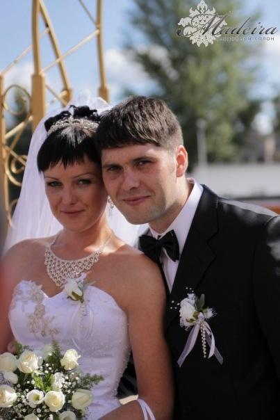 Невеста Тоня и Сережа